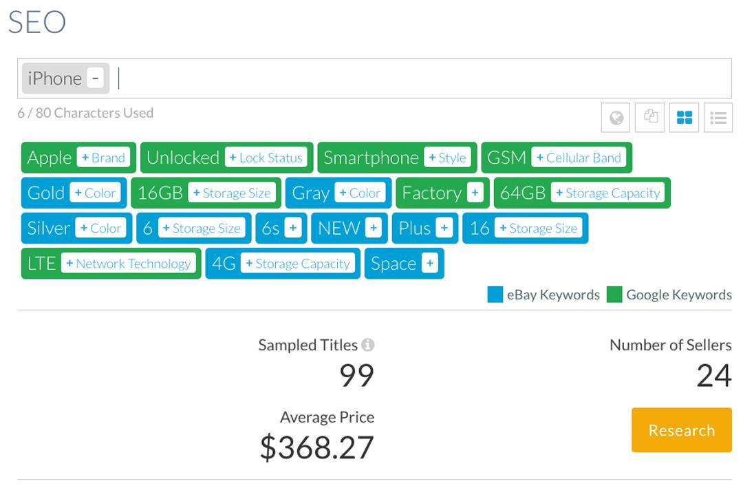 eBay SEO - מחקר מילות מפתח באיביי